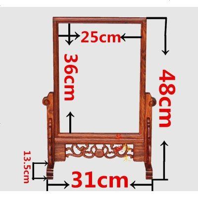 航竹坊 红木镜框像框花梨木台屏屏风插屏实木装饰摆件木质装裱字画镜框架