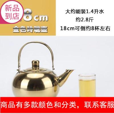 煤气天燃气烧水壶加厚不锈钢泡茶大小号家用大容量厨房加厚热水壶
