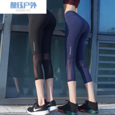 瑜伽紧身七分裤女网纱显瘦提臀速干高弹运动裤跑步训练健身裤夏季 黑色 S