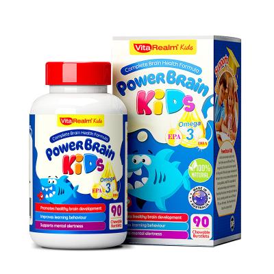 VitaRealm 美國生產兒童健腦寶進口DHA軟膠囊嬰幼兒寶寶魚油片劑 90粒/一盒裝