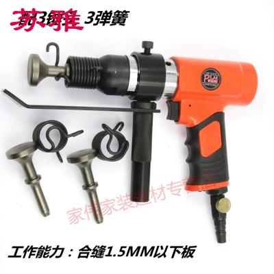 气动合缝机合缝锤白铁皮合缝气锤打边机风管缝合机