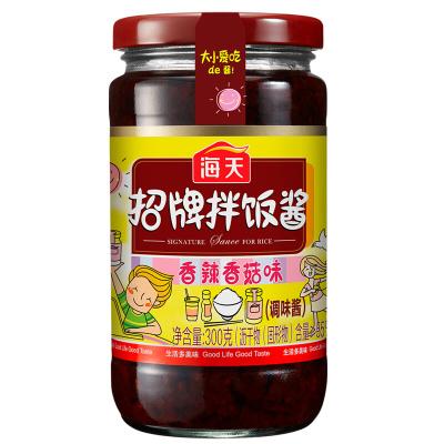 海天香菇醬 招牌拌飯醬(香辣香菇味)300g