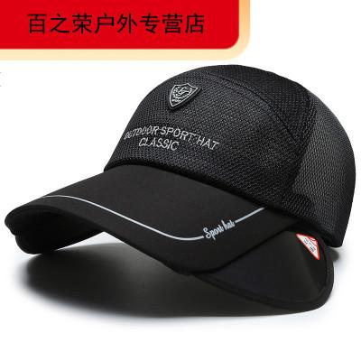 珍自由(ZHENZIYOU) 帽子男透氣大檐遮陽帽夏季騎行鴨舌帽女網帽太陽帽