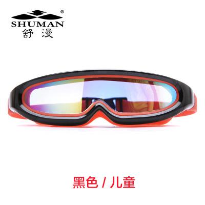 舒漫泳镜高清一体式成人/儿童 男女通用防水防雾电镀大框游泳眼镜