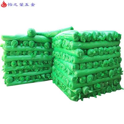 防塵網蓋土網綠化網綠色覆蓋網遮陽網蓋沙蓋煤揚塵網工地環保治理 (3針)好料8*20米