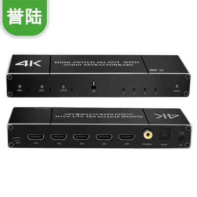 HDMI切換器四進一出分配器帶音頻分離3/4進1出 3D高清光纖4K