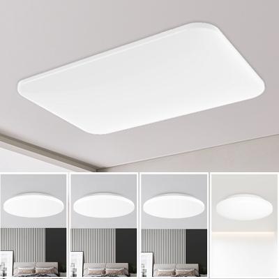 Yeelight智能吸頂燈套裝 初心系列LED客廳臥室房間現代簡約燈具 (三室一廳套餐A-含贈26cm皎月陽臺燈)