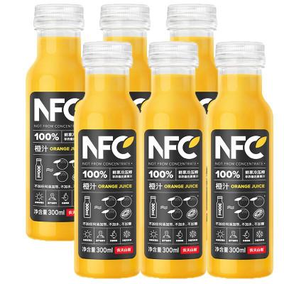 农夫山泉 NFC果汁饮料 100%NFC橙汁300ml*6瓶果粒橙果汁饮料鲜榨橙汁芒果汁苹果香蕉汁纯果蔬汁混合果汁