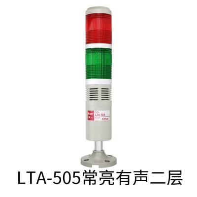 塔燈LTA-505-1T三色燈LED聲光報警器220V單色機床多層警示燈24v 淺黃色