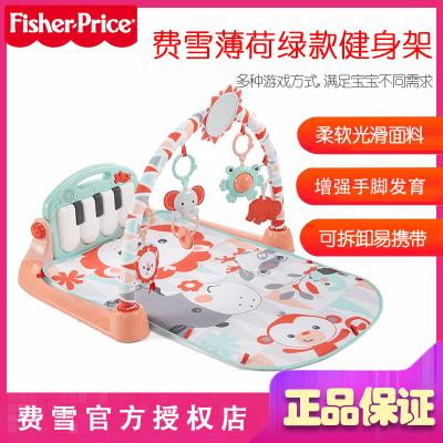 費雪(Fisher-Price)嬰兒腳踏鋼琴健身架薄荷綠款兒童早教益智玩具健身器GDL83
