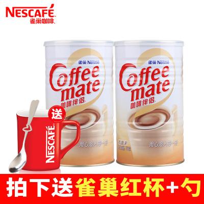 Nestle雀巢咖啡伴侶奶精植脂末速溶罐裝700g*2罐奶茶飲品搭配