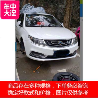 汽车搭电 搭电深圳汽车道路救援快速上汽车搭电换胎充气电话13528884177 定制
