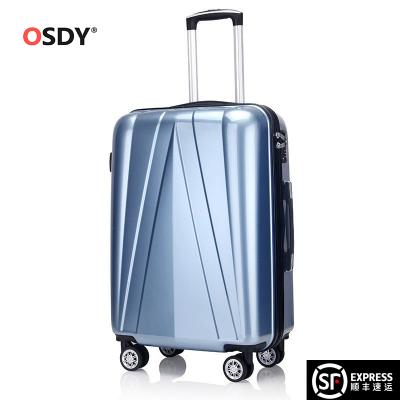 OSDY新品時尚男女abs+pc拉桿箱24寸登機箱萬向輪拉桿箱20寸行李箱硬箱子