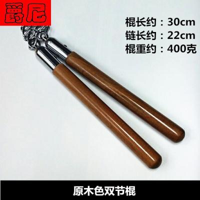 双节棍实木实战表演训练练习防身二节棍儿童木双截棍