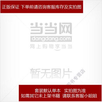 汉语描写词汇学 9787100007917