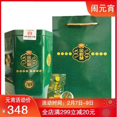 大益7益果 普洱茶2018年金柑普熟茶陈皮柑普茶小青柑罐装茶200克