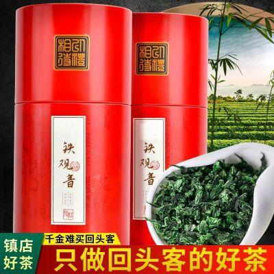 八閩東華 特級濃香型鐵觀音茶葉烏龍茶安溪鐵觀音高檔禮盒裝新茶500g