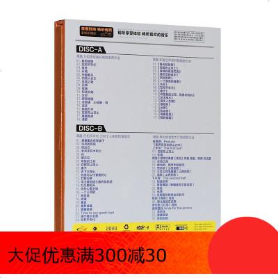 正版谭晶民歌DVD 演唱会MV合集珍藏高清视频汽车载DVD光盘碟片