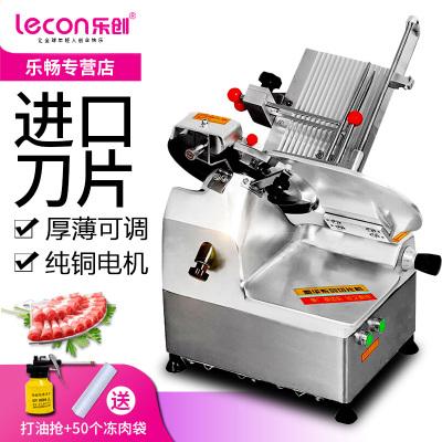 樂創/lecon LC-QR-30 12寸全自動切片機切肉機商用凍肉肥牛羊肉卷切片機羊肉刨肉機