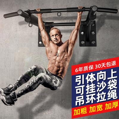 引體向上器室內家用單杠墻體上壁倒掛健身器材沙袋架打孔牽引拉伸