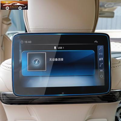19款奔驰迈巴赫S级导航膜S450S560S650S680导航钢化玻璃?;ぬ?2019款迈巴赫S级后座膜2张
