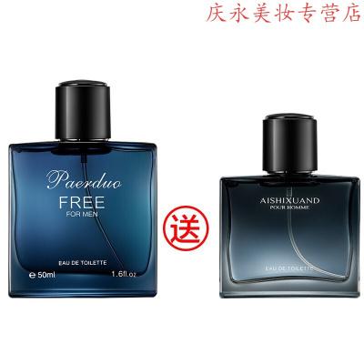 新品 艾詩軒黛(AISHIXUAN)古龍男士香水蔚藍海洋香調持久淡香清新男網紅香水 019蔚藍男士藍色+黑色