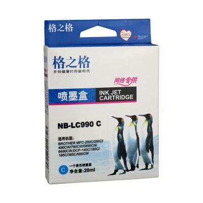 LC990bk適用與兄弟打印機一體機墨盒MFC-250C 290C 990cw J615W 【紅色】NB-LC990M