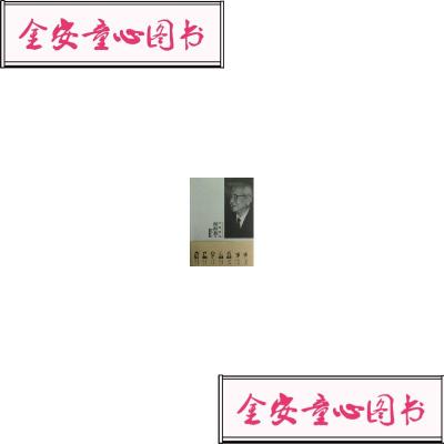 【单册】正版图书-谢海燕//陈世宁 编著