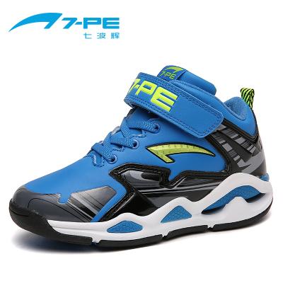 七波輝男童鞋2020春夏籃球鞋高幫球鞋防滑戰靴男運動鞋比賽鞋