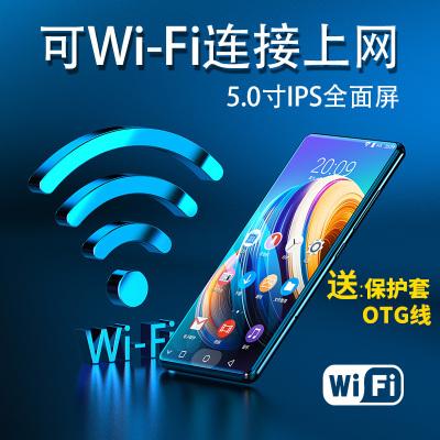 京華(JWD) P7 MP5可上網WIFI全面屏MP6全觸屏MP4安卓APP外放MP3視頻學習小說錄音