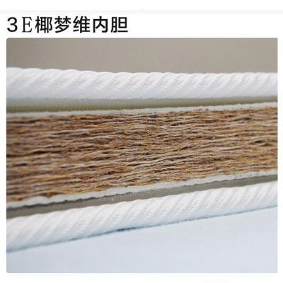 3E椰梦维儿童床垫棕垫椰棕床垫硬棕榈1.5米1.8m床定做折叠应学乐 120宽 其他