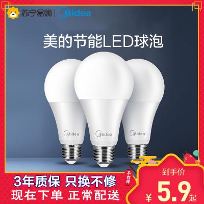 美的(Midea)灯泡LED光源 3瓦 E27螺口光源 照明光源客厅过道卧室球泡冷光(5000K以上)1-45W