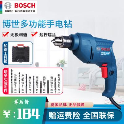博世(BOSCH)手電鉆充電式電動螺絲刀家用多功能電轉220V工具手槍鉆