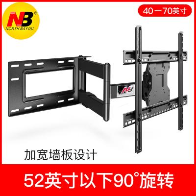 NB SP2(40-70英寸)大型長臂電視掛架電視架電視機掛架電視支架旋轉伸縮夏普三星50/55/48/65/60/70