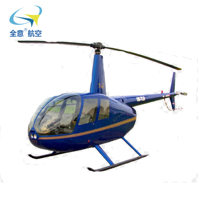 【二手直升機定金】羅賓遜R44 2008年950小時 直升機出租 載人直升機銷售 全意航空真飛機租賃銷售飛機整機 航汽