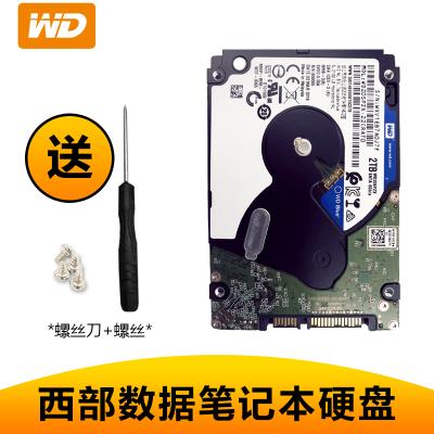 WD/西部數據 WD20SPZX 藍盤 5400轉128M 2tb筆記本機械硬盤2t 7MM