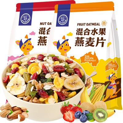 杯口留香水果燕麥片500g+堅果燕麥片500g 營養代餐谷物燕麥