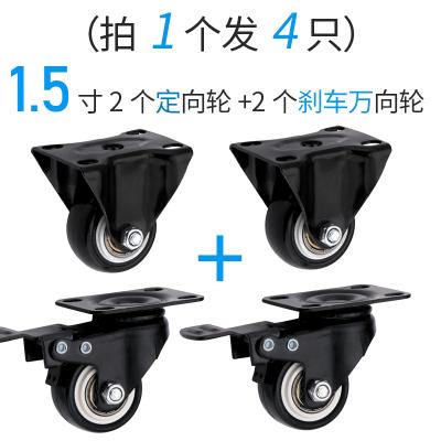 闪电客脚轮1.5寸2寸黑色万向轮带刹车金钻PU聚氨酯双轴承轱辘静音小轮子 深卡其布色