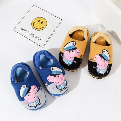 小猪佩奇 Peppa Pig 男女儿童棉拖鞋 9878