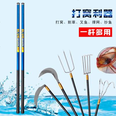 打窝竿抄网竿超轻超硬长节鱼竿钓鱼割草竿镰刀杆玻璃钢抄网打窝杆