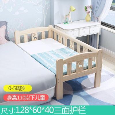 实木儿童床男孩单人床女孩公主床边床加宽小床带护栏婴儿拼接大床