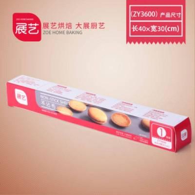HKPZ 展藝耐高溫不沾布家用烤箱油布油紙蛋糕卷烤盤墊反復使用烘焙工具