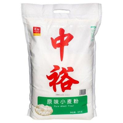 中裕(ZHONGYU)原味小麥粉5kg面粉富強粉中筋面粉