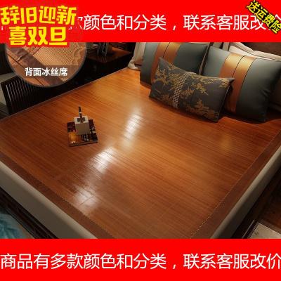 冰丝凉席.床单人学生宿舍.可水洗折叠.米双面草碳化竹席子