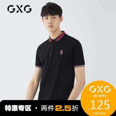 【兩件2.5折:125】GXG男裝2020年熱賣新款商場同款黑色短袖polo衫潮牌保羅衫上衣男