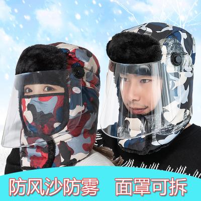 冬季成人雷锋帽户外骑车防风护耳保暖帽带面罩东北男加绒加厚帽子