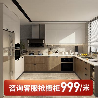 皮阿諾整體櫥柜 定制廚房柜現代簡約全屋裝修石英石臺面廚柜定做 預付定金