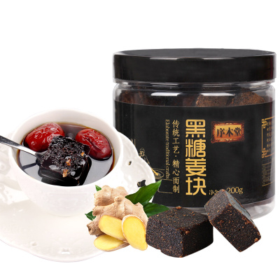 序木堂黑糖姜块200g姜红糖姜汁老姜汤土红糖姜茶块速溶