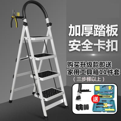 家用折疊梯子室內人字梯法耐四步梯五步梯爬梯加厚多功能扶梯伸縮梯子FANAI加厚藍色四步梯