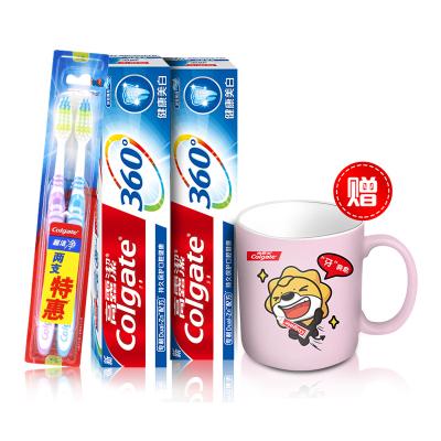 高露洁(Colgate)全新360清新牙膏套装(200g*2)送限量马克杯 加送超洁净牙刷双支装